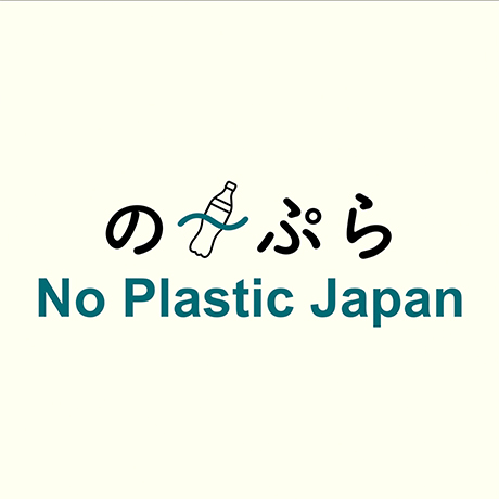 No Plastic Japan